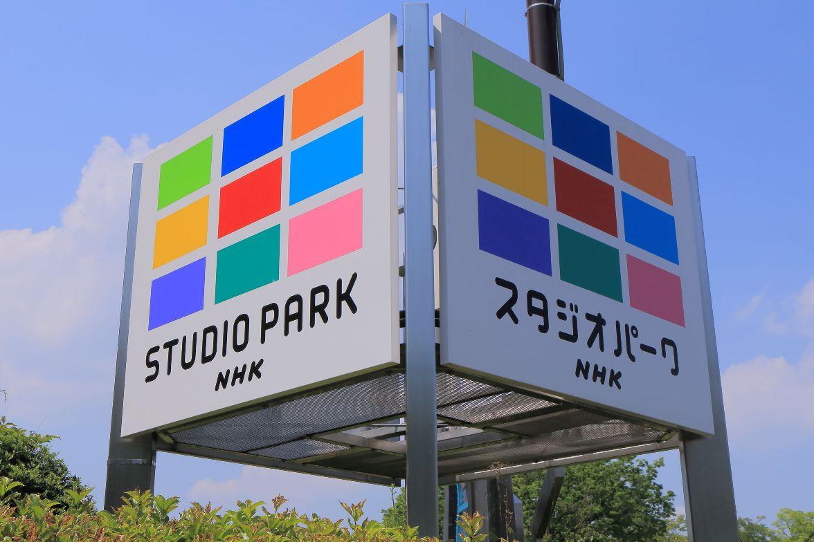 強化新聞 重塑領導地位/NHK World Japan亞洲資訊的接收站